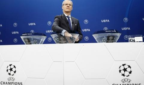Вече ще допускат само грандовете до Шампионска лига