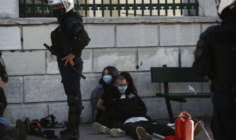 Гръцката полиция използва сълзотворен газ на студентски протест