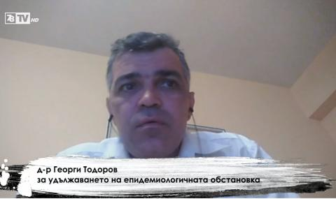 Д-р Георги Тодоров за удължаването на епидемиологичната обстановка (ВИДЕО)