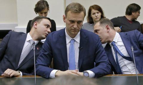 Руски съд: Организациите на Навални да спрат дейността си