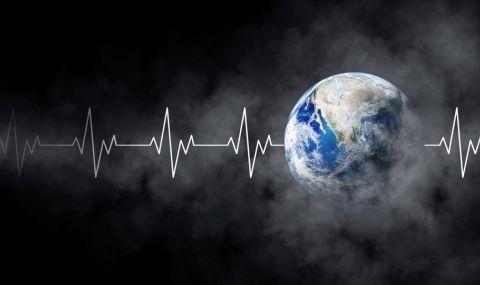 Земята има пулс - 1