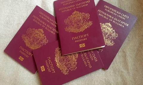 Влизаме във Великобритания с български лични карти само още година