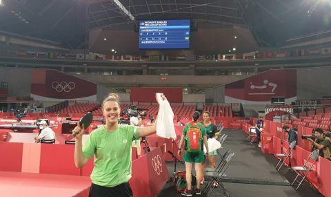 Историческа победа за България в Токио! - 1