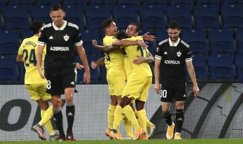 Виляреал затвори кръга в Лига Европа с категорична победа