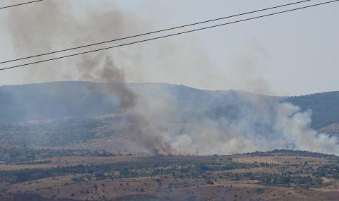 Два пожара край Благоевград - 1