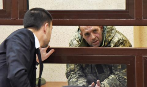 Русия задържа украинските моряци