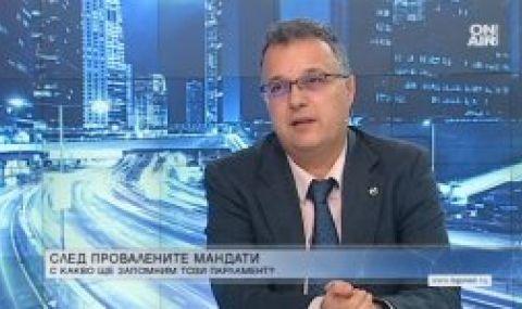 "Стоян Михалев: Мандатът на ИТН беше ""котка в чувал"" - 1"