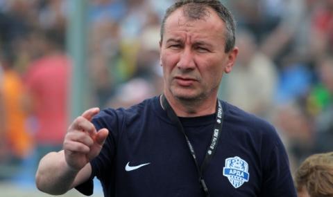 ЦСКА кани бивш свой треньор
