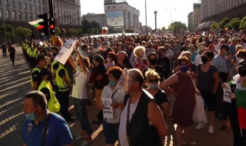 Привърженици на ГЕРБ подкрепиха правителството в контрапротест