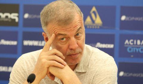 Левски продължава да чисти задължения ударно