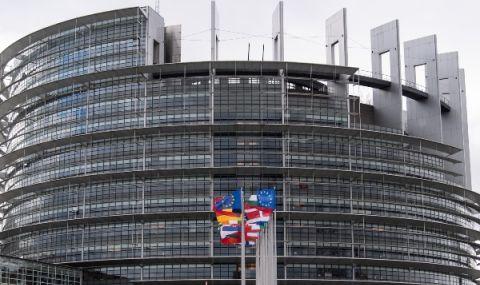 ЕС готви ново голямо партньорство със САЩ