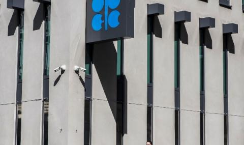 Историческо споразумение за добива на петрол