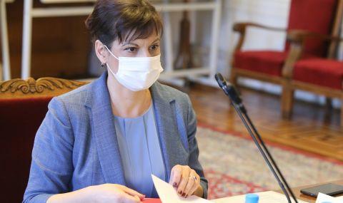 Психолог: Нинова и Дариткова са като учителки по заместване