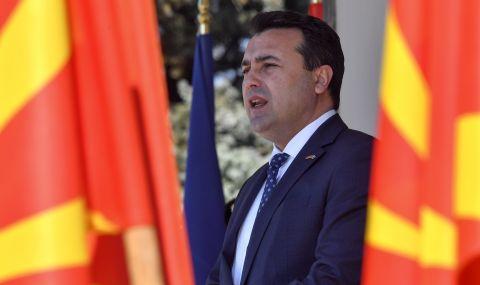 България да подкрепи Северна Македония