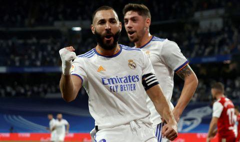 """Реал Мадрид громи при завръщането на """"Сантяго Бернабеу"""" - 1"""