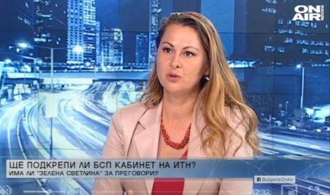 Вяра Емилова: Кабинет ще има и БСП ще участва в него - 1