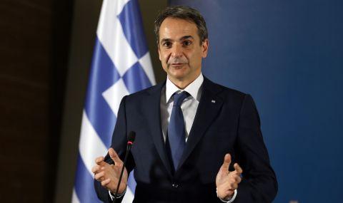Гърция и Турция пред голяма среща