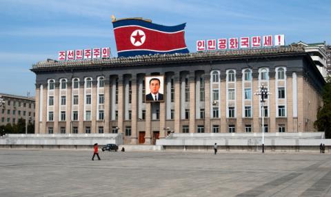 Исторически момент за Северна Корея