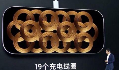 Xiaomi пусна безжична подложка за зареждане на няколко джаджи