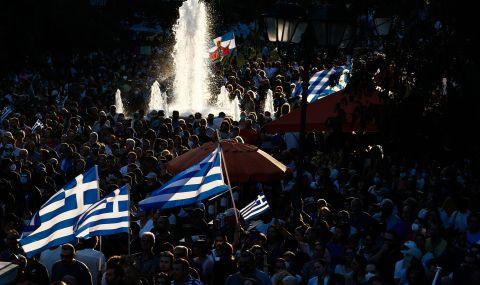 Рокади в гръцкото правителство - 1