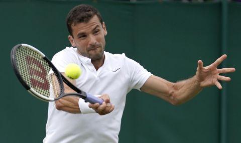 Българската федерация по тенис с удар по Григор Димитров  - 1
