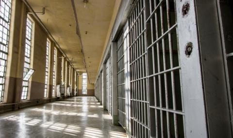 Началникът на Софийския затвор е отстранен от длъжност