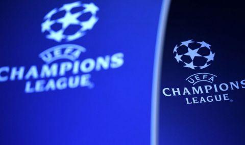Всички резултати и голмайстори в Шампионската лига  - 1