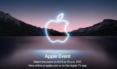 Гледайте тук представянето на новия iPhone  - 1
