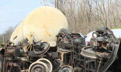 Изтеглиха дерайлиралите цистерни край Ветово