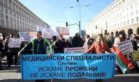 Миньори и медици излизат на протести в столицата - 1
