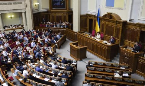 Украинските депутати без имунитет