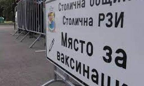 """Заработи ваксинационният пункт на метростанция """"НДК"""" - 1"""