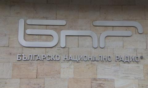 Шефът на БНР: Няма цензура! Радиото е независимо
