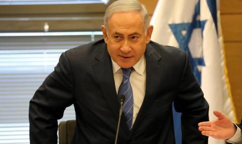 Среща на върха за правителство в Израел