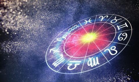 Вашият хороскоп за днес, 25.09.2019 г.