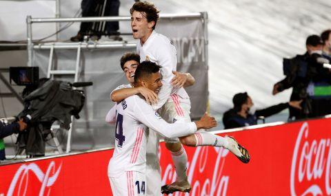 Реал Мадрид продължава гонитбата с Атлетико Мадрид и Барселона за титлата в Ла Лига