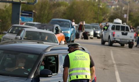 Какво се случва на КПП-та в София