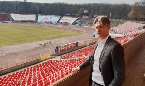 Спортният директор на ЦСКА е спокоен за отбора, въпреки унижението от Нюрнберг