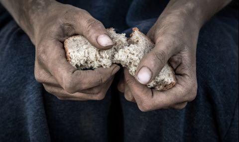 10% от населението по света гладува. А богатите се надпреварват в Космоса.