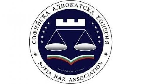 Софийските адвокати с остра реакция срещу решение на НС и коментар на Бойко Борисов