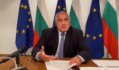 Борисов: По 19 млн. на ден струваше това шоу в парламента - добре е, че го закриха