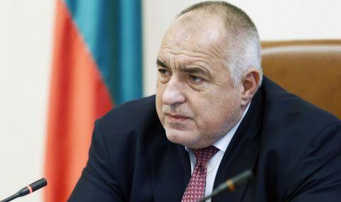 Борисов: Все някой му е виновен на това президентство