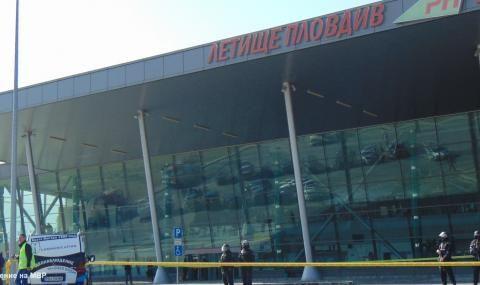 Прекратиха концесия на голямо летище