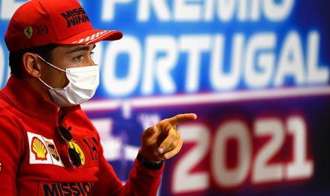 Шарл Льоклер e възхитен от мотивацията във Ферари