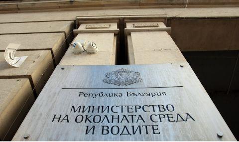 Връщат екипа на Нона Караджова от кабинет на ГЕРБ в МОСВ?