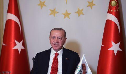 Ердоган иска добри отношения с ЕС