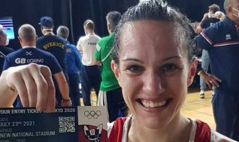 Станимира Петрова донесе втора квота за женския ни бокс за олимпийските игри в Токио