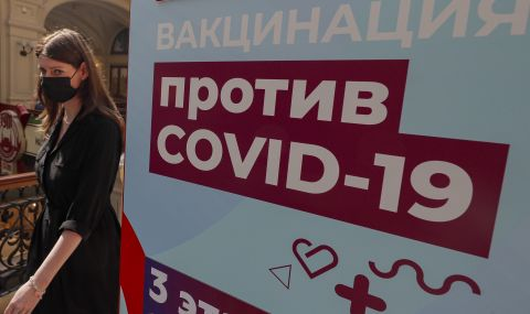 Тревожни данни в Русия - 1