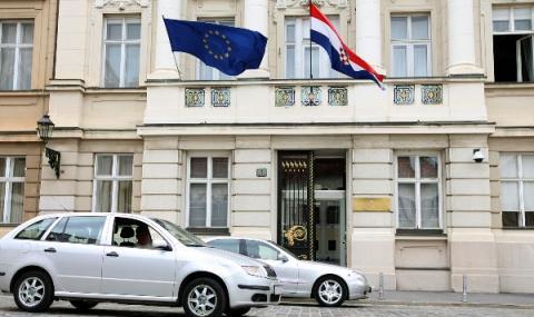 Взеха имунитета на хърватски депутати