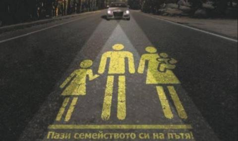 Всеки четвърти загинал на пътя е пешеходец